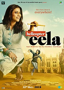 Helicopter Eela Full Movie Download HD 720p, 480p, 360p, (Google Drive Link)
