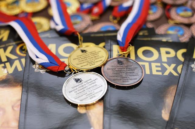 Турнир по самбо в Нижнем Новгороде собрал более двухсот спортсменов на одной площадке