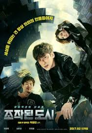 Film Fabricated City (2017)