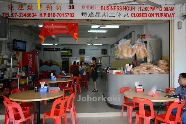 Ah-Meng-Restaurant-JB-阿明家乡小炒