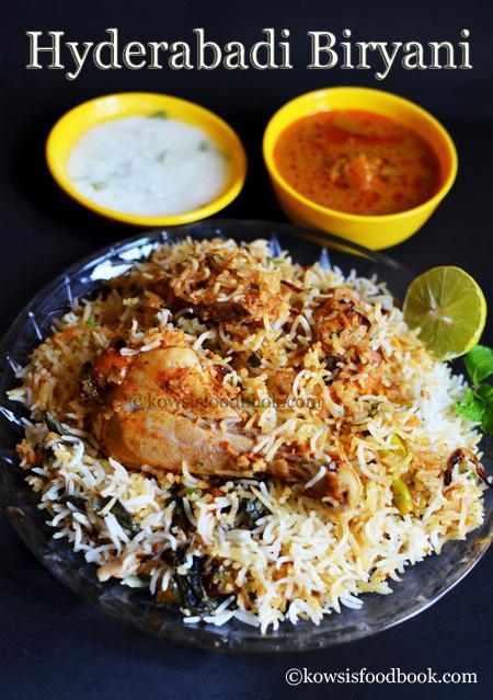 Hyderabadi dum biryani recipe how to make hyderabadi biryani hyderabadi dum biryani with step by step pictures forumfinder Images