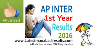 AP Inter 1st year 2016 Results Exact Time, Manabadi Inter Results 2016 to be declare on 19th April 2016. Intermediate 1st year Manabadi Results, AP Inter First Year Results with Grades Memo. Schools9 Results Inter 1st Results, AP Inter Results Today 19 Apr 2016