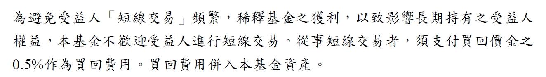 綠角財經筆記: 元大臺灣加權股價指數基金分析介紹(Yuanta Taiwan Weighted Stock Index Fund。2018年版)