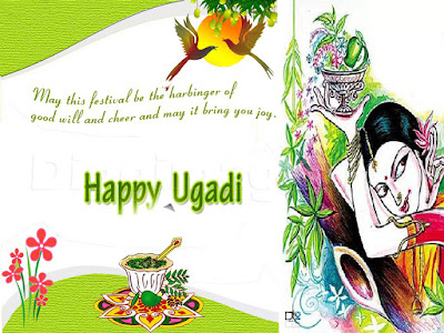 Ugadi Festival Wallpapers 2017