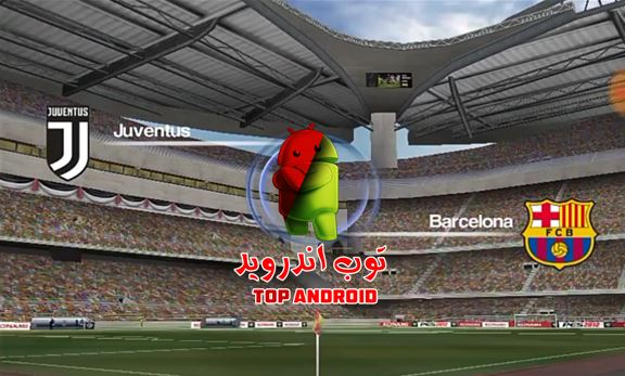 PES 2012 MOD PES 2020 V16 - TOP ANDROID