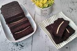 Cara Membuat Cake Lapis Kukus Ketan Hitam