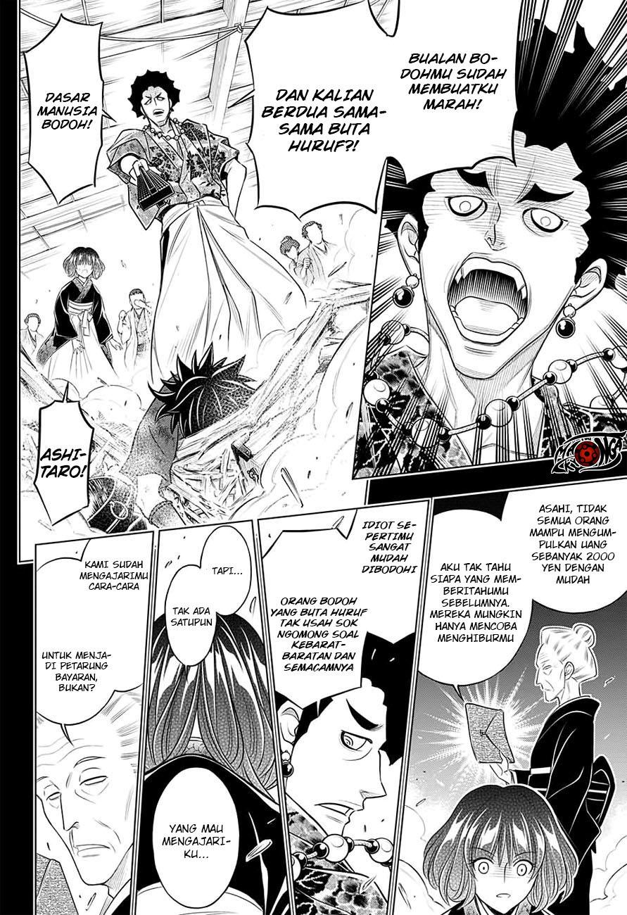 Rurouni Kenshin: Hokkaido-hen Chapter 01-24