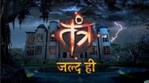 Colors TV serial Tantra Serial wiki timings, Barc or TRP rating this week, The Star Cast of reality show