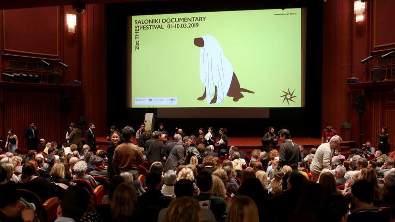 Το 21ο Φεστιβάλ Ντοκιμαντέρ Θεσσαλονίκης ταξιδεύει στην Αλεξανδρούπολη