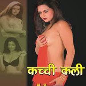 Kachchi Kali 2004