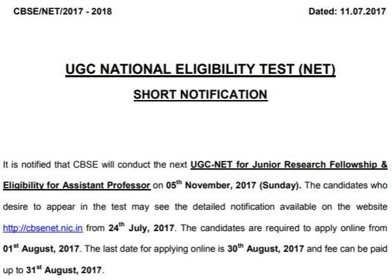 image : CBSE UGC NET NOV 2017 Revised Notification @ cbse-net.in