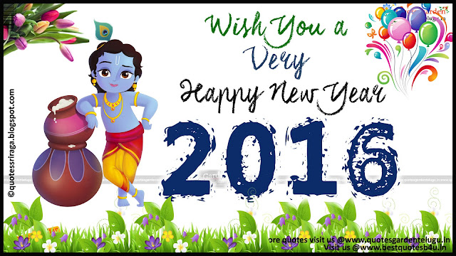 Happy new year greetings Greetings wallpapers designs