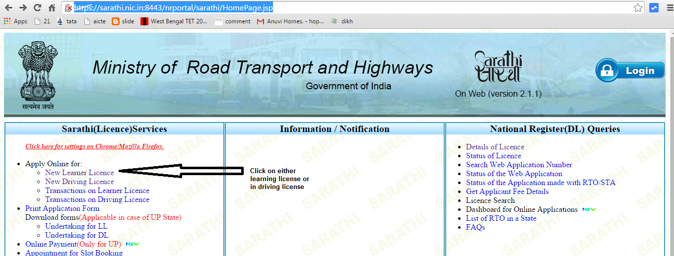 How to apply for driving License online in India | Simply Govind
