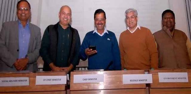 दिल्ली सरकार की मुफ्त तीर्थ यात्रा योजना शुरू