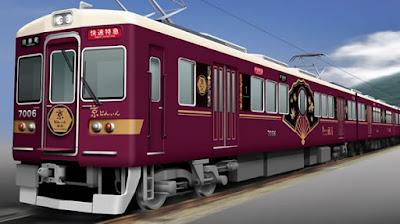 Kyo-train Garaku