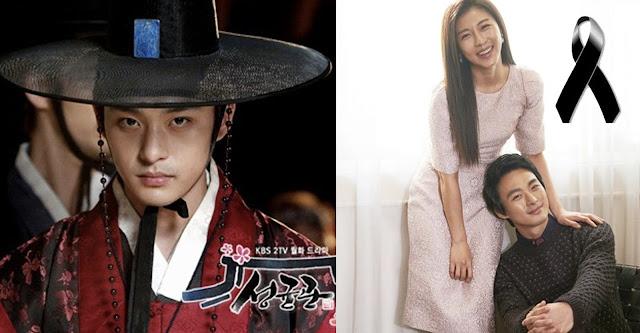 Jeon Tae Soo fallece 2018