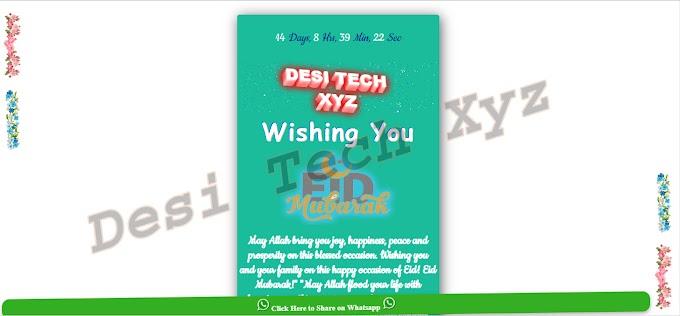 Eid Wishing PHP Script