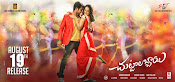 Chuttalabbayi movie wallpapers-thumbnail-8