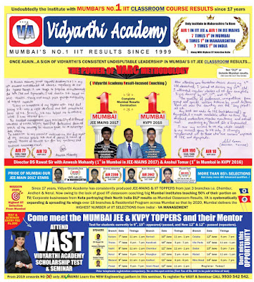 VIDYARTHI ACADEMY MUMBAI