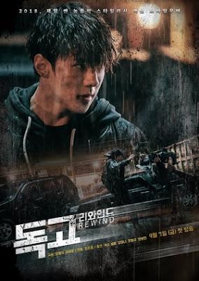 Dokgo-Rewind-(2018)