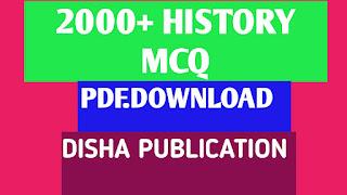 INDIAN HISTORY PDF BOOK DOWNLOAD OBJECTIVE FOR UPSC WBCS DISHA PUBLICATION