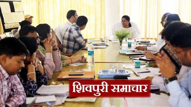 राजस्व संबंधी लंबित मामलों का तत्काल करें निराकरण: कलेक्टर अनुग्रह पी | Shivpuri News