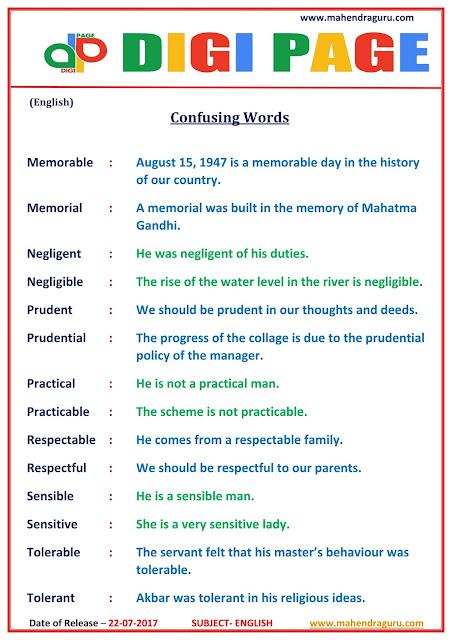 DP |Confusing Words | 22- Jul -17