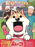 Itoshi no Muco
