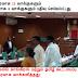 FLASH NEWS ! கிழக்கு மாகாண சபை 20வது திருத்த சட்டமூலத்திற்கு ஆதரவு.