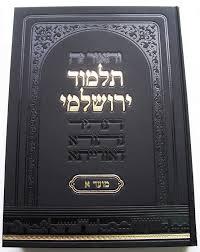 Kitab Taurat Berisi Tentang : kitab, taurat, berisi, tentang, Isi-Isi, Kandungan, Penjelasan, Lengkap, Kitab, Taurat, Al-Quran