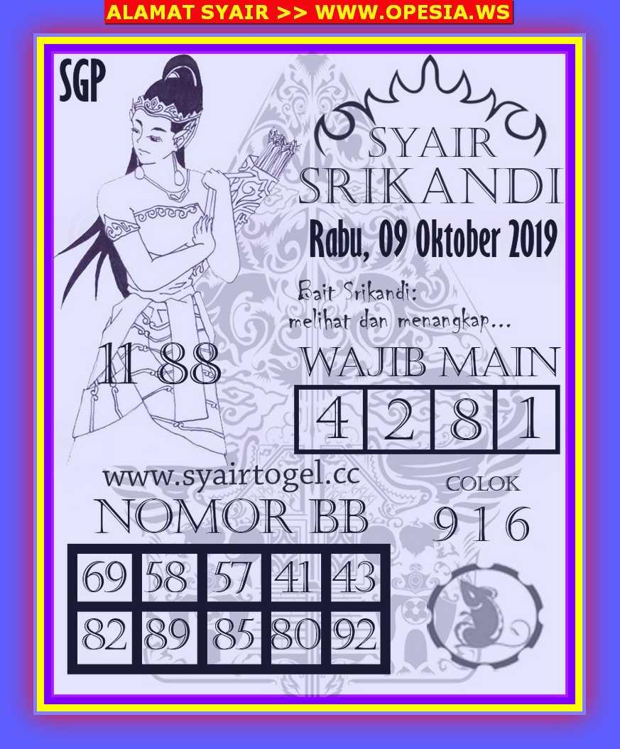 Kode syair Singapore Rabu 9 Oktober 2019 103