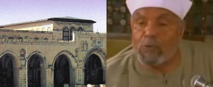 بالفيديو.. الشيخ الشعراوي يكشف كيف ومتى ستكون نهاية دولة إسرائيل
