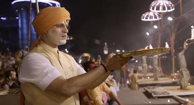 PM Narendra Modi Movie Video,PM Narendra Modi Movie All Video Song