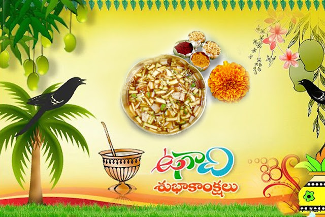 happy Ugadi images free download 2016