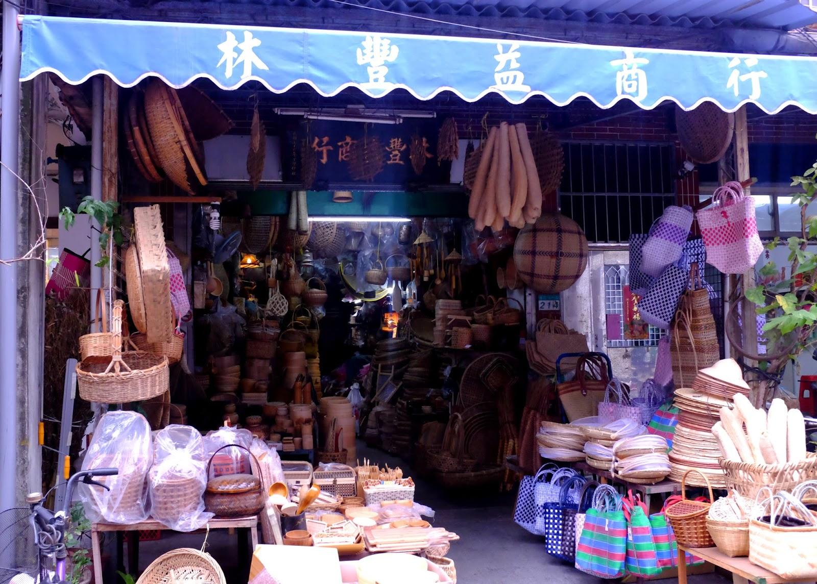 Le Chameau Bleu - Bazar de Taipei - Voyage à Taiwan