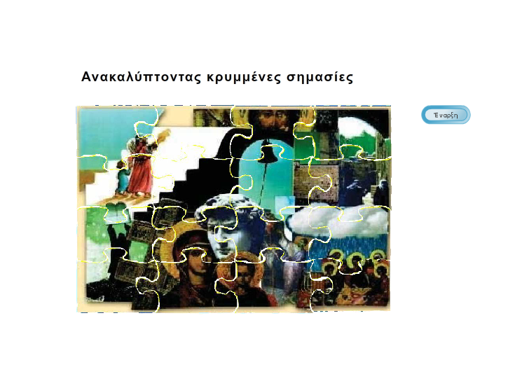 http://ebooks.edu.gr/modules/ebook/show.php/DSGYM-A109/355/2385,9139/extras/EduGames/kef3_en11_puzzle_simasies.swf