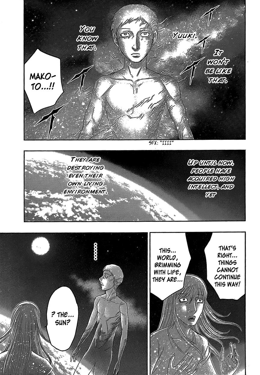 Destroy and Revolution - Chapter 78