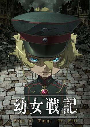 Adaptation Light Novel Studio NUT Episoden 12 Genres Action Military Fantasy Magic Drama Ausstrahlung Ab 6