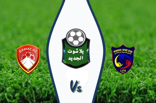 نتيجة مباراة الحزم وضمك اليوم 28-09-2019 الدوري السعودي