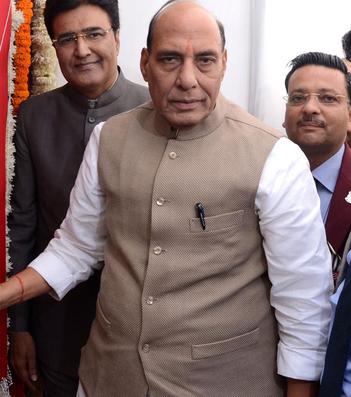 गृहमंत्री-राजनाथ-सिंह