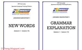 Chia sẻ Full Bộ tài liệu học tiếng Nhật từ FPT- Tải ngay trước khi hết hạn AnonyHome