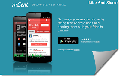 mCent Browser App 10₹ Free Recharge Loot Trick In Hindi