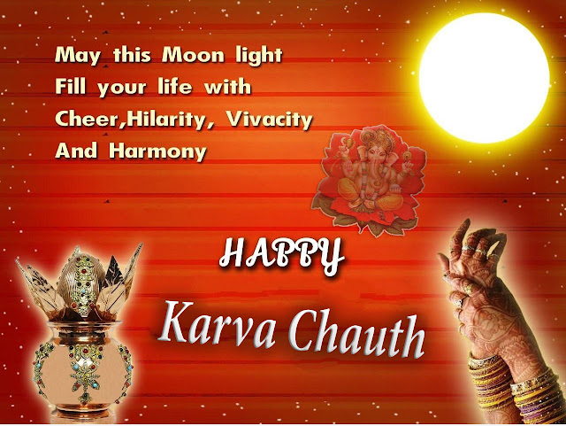Karva Chauth Greetings Images