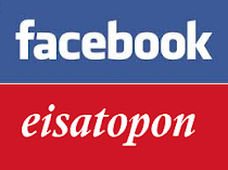 Facebook - Eisatopon