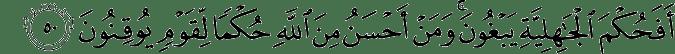 Surat Al-Maidah Ayat 50