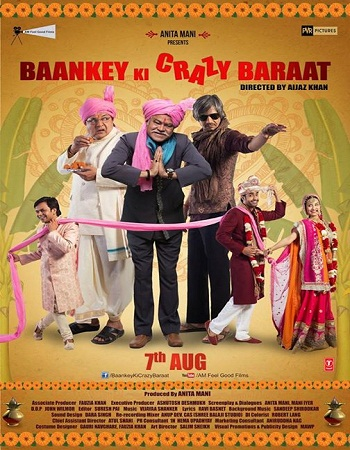 Baankey Ki Crazy Baraat 2015 Hindi Full Movie Download