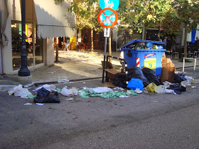 Ο καθαρός Δήμος, είναι υπόθεση όλων μας ΟΔΗΓΙΕΣ ΠΡΟΣ ΤΟΥΣ ΠΟΛΙΤΕΣ ΤΗΣ ΗΓΟΥΜΕΝΙΤΣΑΣ