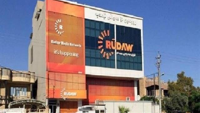 Iraq's media regulator bans two major Kurdish TV channels over inciting hatred, violence