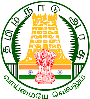 HOW TO REGISTER TAMIL NILAM VIA TAMILNILAM.TN.GOV.IN