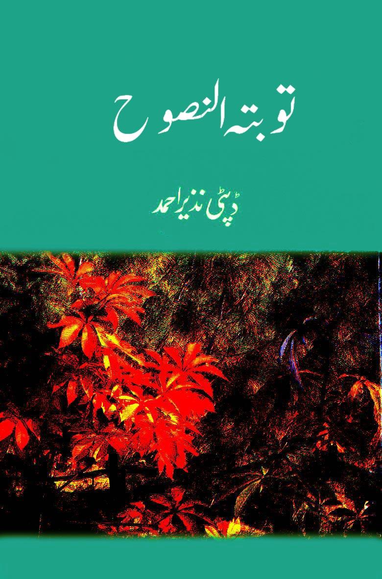 Kitab Dost: Tauba tun Nasuh by Deputy Nazir Ahmad Dehlvi Pdf